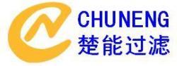 上海楚能工业过滤系统有限公司