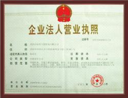 长沙市汉明环保设备有限公司