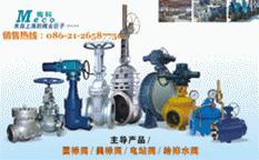 梅科阀业科技(上海)有限公司