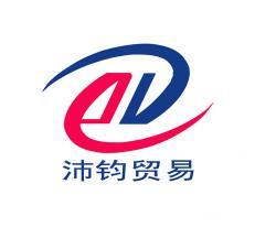 广州沛钧贸易有限公司