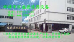 蚌埠市旺盛滤清器设备有限公司