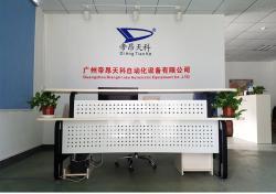 广州帝昂天科自动化设备有限公司