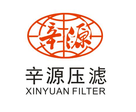 杭州辛源压滤机有限公司