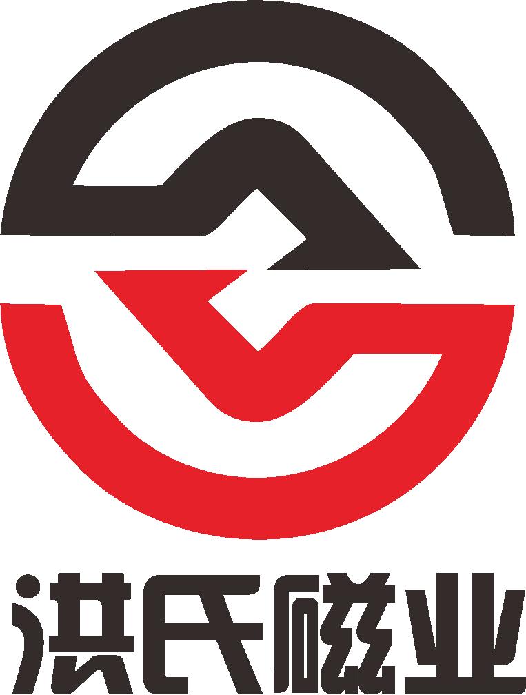 台州市洪氏磁业有限公司