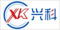 江苏兴科制药设备制造有限公司