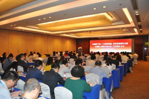 中国膜工业协会五届三次理事扩大会日前举行