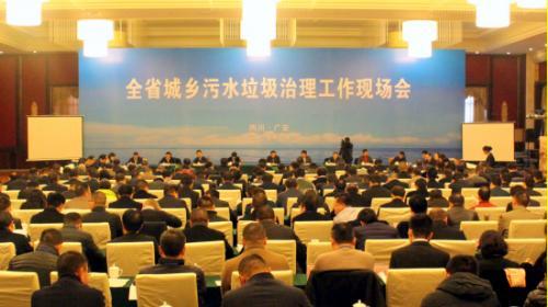 """四川省推广""""广安模式"""" 启动基础设施建设"""