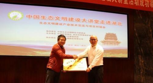 湖北省污水资源化工程技术研究中心日前成立