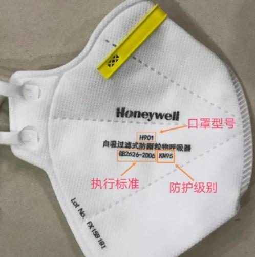 滤膜或微孔滤膜防护病毒感染的标准及作用