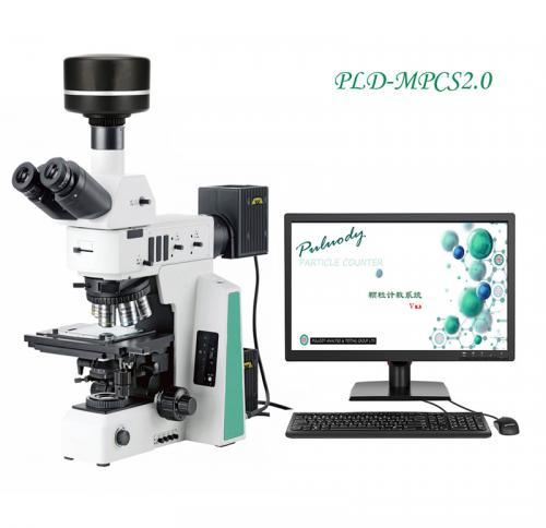 電子半導體圖像法清潔度分析系統的典型應用