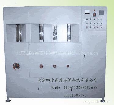 SFDT系列重金属废水处理设备