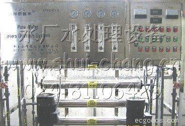 成套水处理设备:大型水厂反渗透成套设备