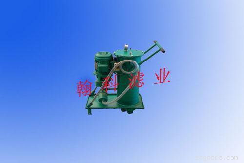 【翰科】移动式滤油机,滤油器