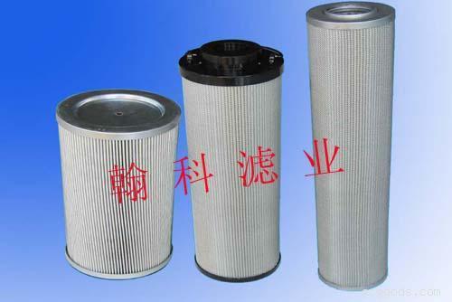 【翰科】替代进口液压系统滤芯,液压油滤芯