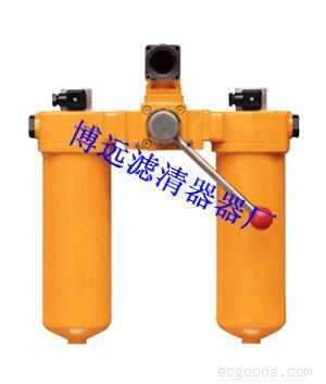 SZU-A SQU-A SWU-A SXU-A系列双筒回油过滤器