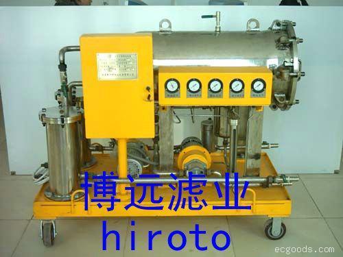 脱水装置滤油车