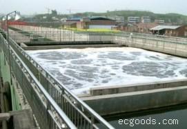 食品废水处理