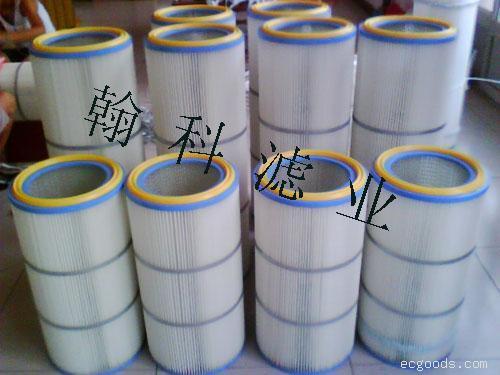 【翰科】替代进口粉尘滤芯,除尘滤筒