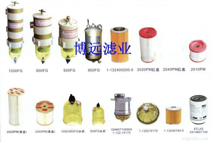 发电机组油水分离器
