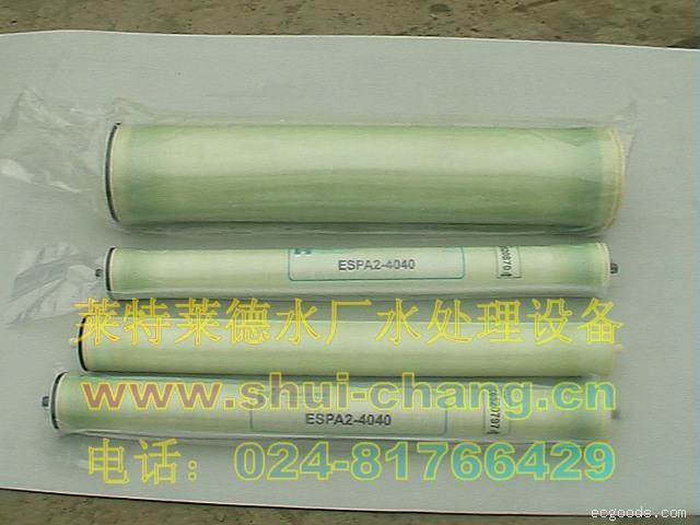 水处理配件耗材:4寸海德能反渗透膜