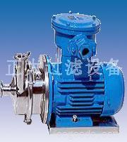 不锈钢输液泵/药液泵/卫生泵/多级离心泵/加压泵