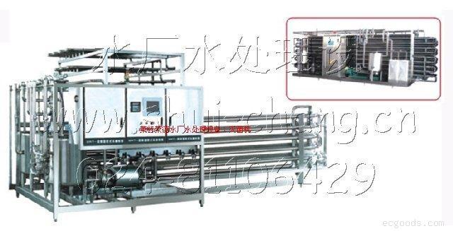 水杀菌消毒设备:UHT管式灭菌机-沈阳UHT管式灭菌机销售-大连矿泉水生产设备技术知识-锦州成套水处