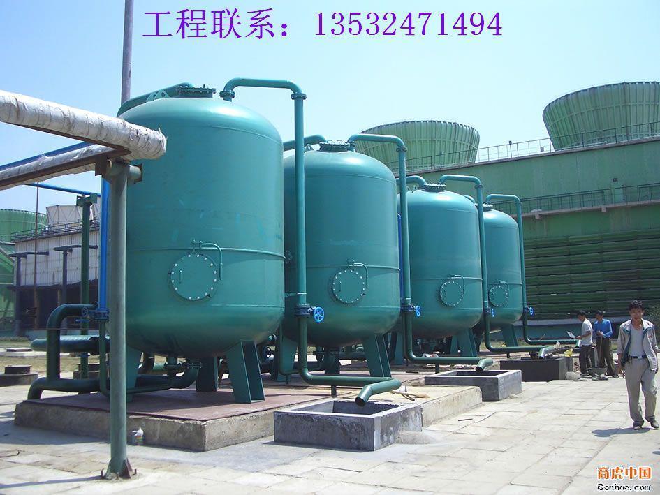 广东省水处理设备,污水处理设备厂家,广东工业水处理设备
