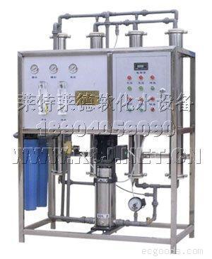 富氧活性水处理设备-沈阳富氧活性水处理设备-沈阳包装吹瓶清洗机