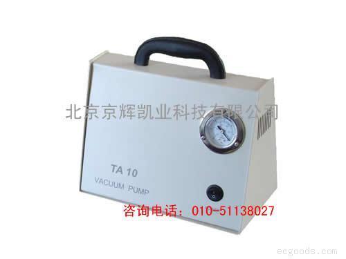 真空抽滤泵 TA10