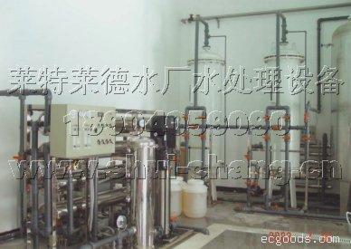 纯净水处理设备:RO纯净水设备-沈阳纯净水处理设备技术方案-大连矿泉水生产设备工程案例-锦州苏打水处
