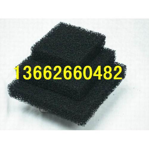 泡绵活性炭过滤网、泡绵活性炭