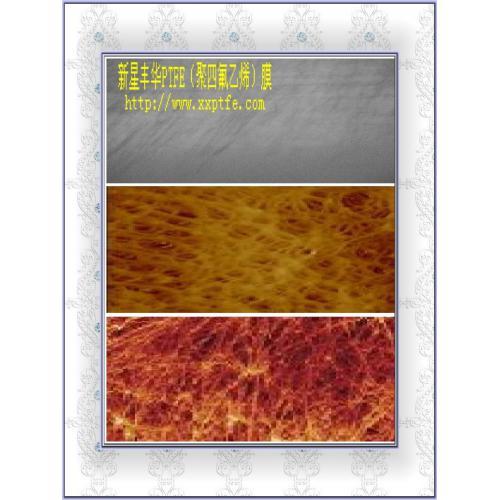 PTFE空气净化膜