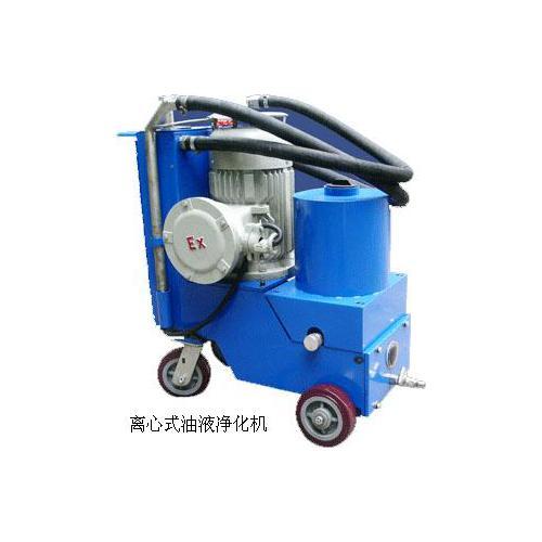 液压油用滤油机