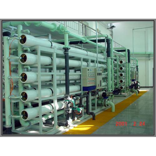 反渗透纯水设备 工业纯水处理纳滤