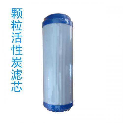 颗粒活性炭滤芯,颗粒性炭滤芯销售