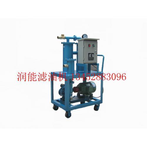 JL-200精密滤油机