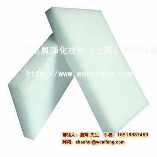 北京初效过滤棉