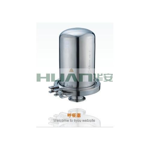 不锈钢快装呼吸器