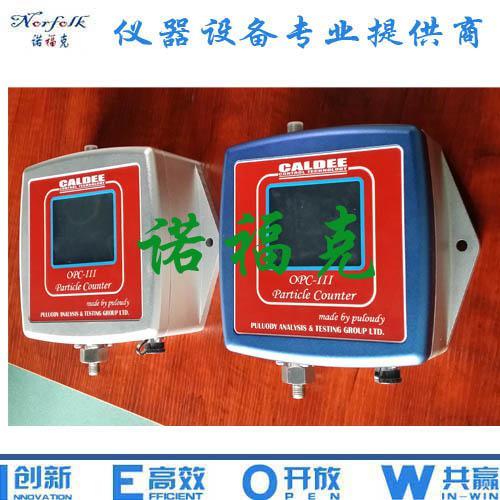 在线油液颗粒度分析仪