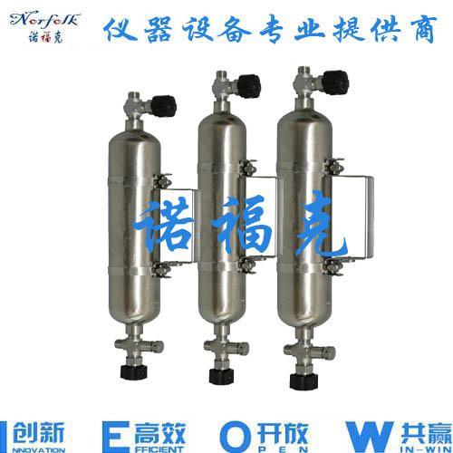 液化气取样气瓶