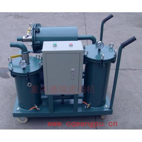 YL-R-30加热型精密轻便式过滤机