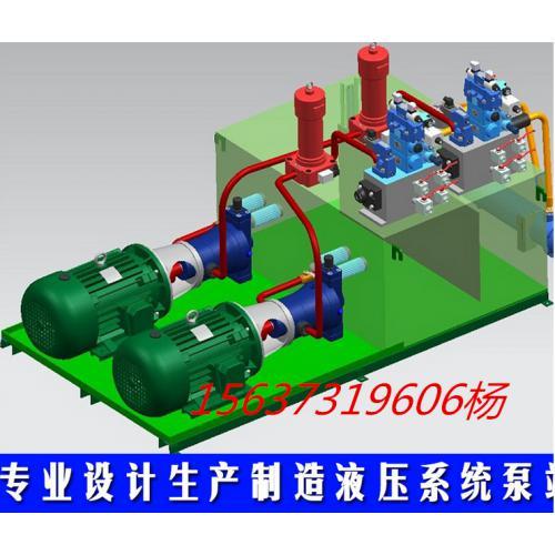 手推液压/润滑油精细滤油机小车滤芯CZX芯LUC-16/40
